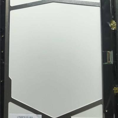 群创液晶屏批发-台湾液晶屏-车载液晶屏厂家(查看)