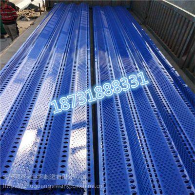 金属板防风抑尘网规格逐光挡风抑尘网供应商