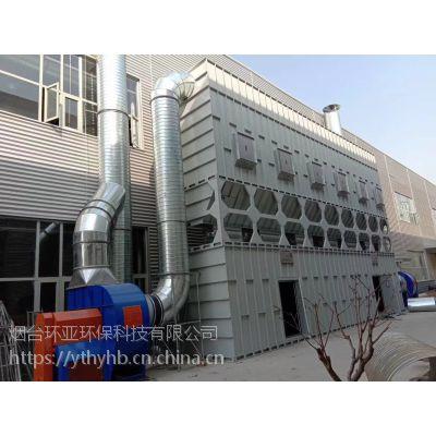 环亚东方HY-RTO-20K活性炭吸附催化燃烧设备