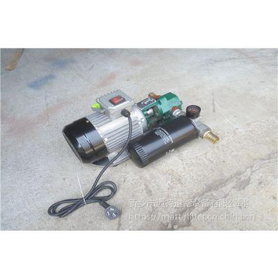 MLYJ系列加液过滤便携型手提式滤油机,多场合使用加油滤油一体化