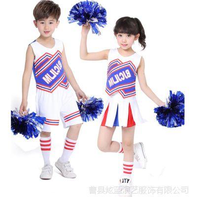 儿童啦啦操表演服幼儿园啦啦队舞蹈服男童健美操体操女童演出服装