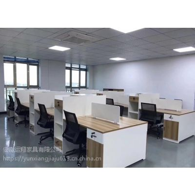 合肥厂家直销办公老板桌屏风电脑桌会议桌各种办公家具