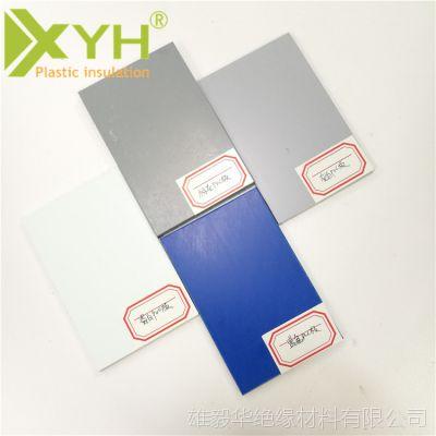 PVC硬胶板 厂家热销雕刻机垫板 耐酸碱聚氯乙烯