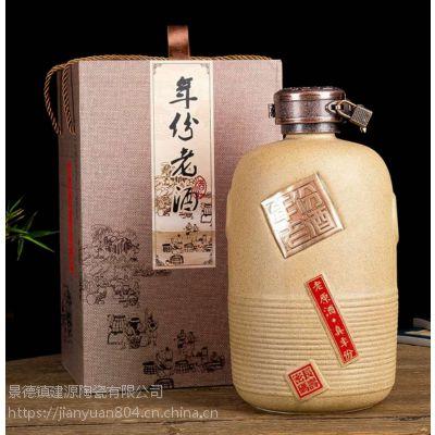 酒厂白酒陶瓷容器批发定做 高档白酒瓶1斤-10斤装价格 带琐扣装饰创意