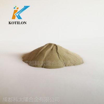 科太隆高耐磨镍合金粉末 镍Ni40