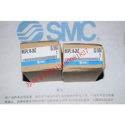 SMC带导杆薄型气缸样本尺寸 MGPL16-20Z球轴承滑动轴承/高精度球轴承