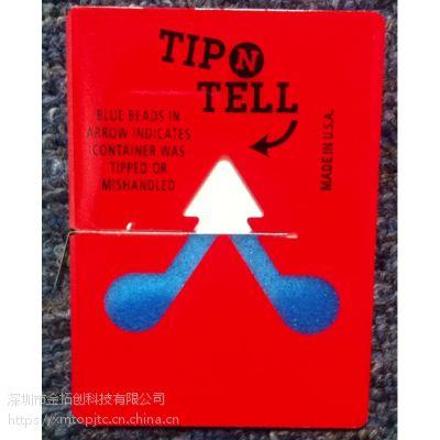 现货包邮人字型防倾倒标签TIPNTELL45度倾倒标签红色人字标签