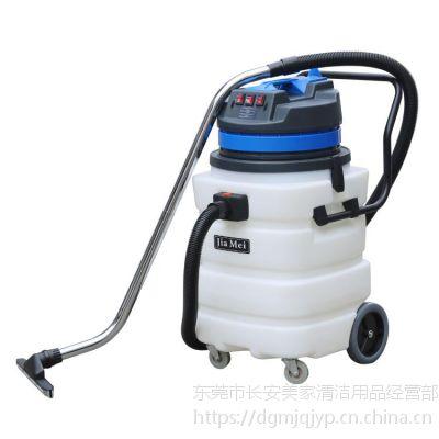 广东东莞嘉美BF584A-3大功率工业吸尘器耐酸碱吸尘吸水机90L电子厂专用