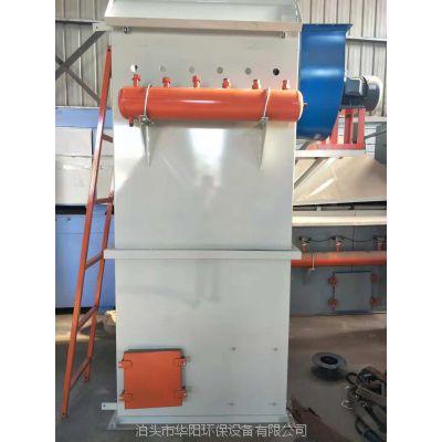 生产厂家袋式除尘器脉冲布袋除尘器可定制