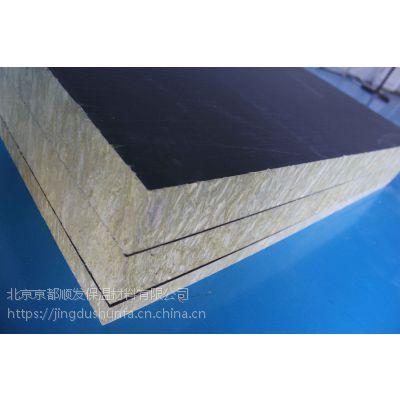 京都顺发硬质聚氨酯发泡板 外墙保温隔热材料 厂家直销