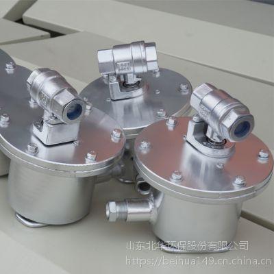 内蒙矿用电动球阀DFB-20/10 北华环保专业生产
