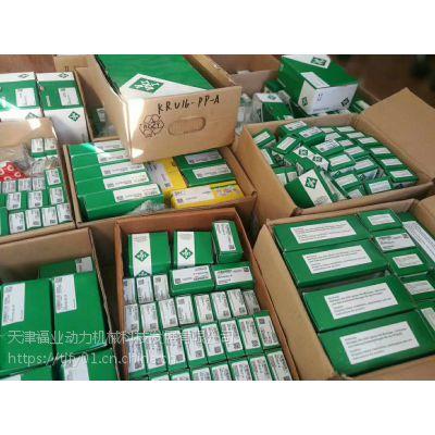 LM40UU,轴承 材质GB/T16940-2012,福业公司