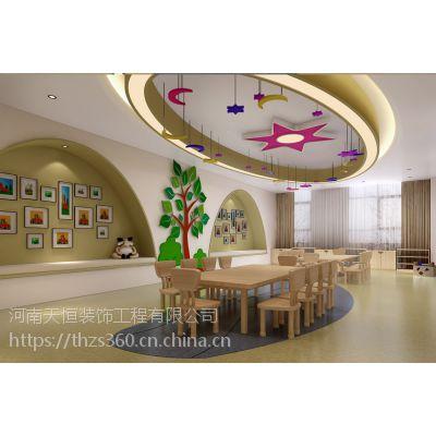 郑州私立学校装修,郑州私立学校设计,郑州私立学校装修设计