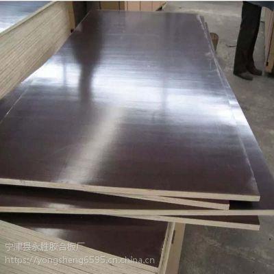 建筑模板酚醛胶面14毫米松木芯工地用建筑小红板