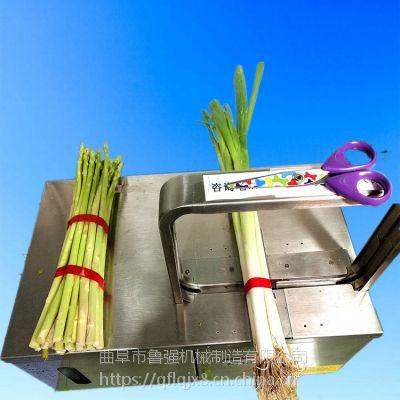 吉林超市专用捆菜机 蒜苔打捆机 青菜捆绑机价格 鲁强机械