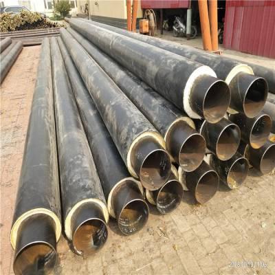 江苏省直埋式保温管厂家报价,盐城市聚氨酯预制直埋保温管规格型号