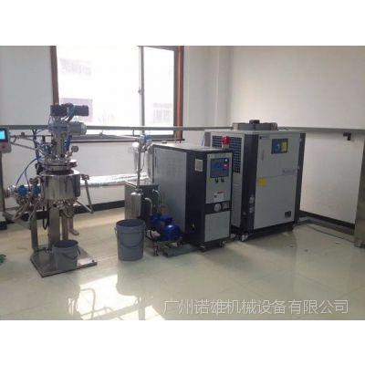 实验室专用冷水机生产厂家诺雄机械