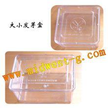 中西(LQS现货)种子发芽盒 型号:12*12*6cm 库号:M13733
