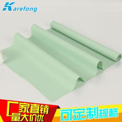 供应贝格斯绝缘体 K10 K6 K4高导热矽胶布 导热绝缘片 导热硅胶矽胶布