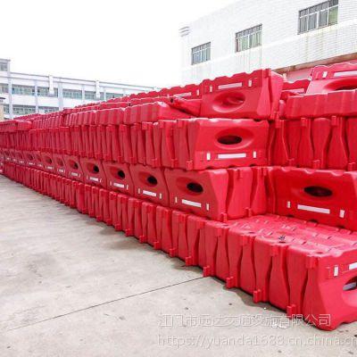红色高栏水马围挡/江门深圳道路移动快装简易水马围挡/1.8米高