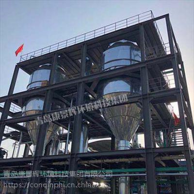陕西蒸发器生产厂家 厂家直销 青岛康景辉
