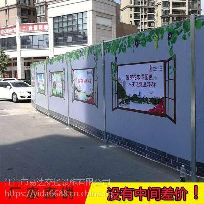 白色夹芯板围挡 市政城建安全隔离板 优质加厚彩钢铁皮