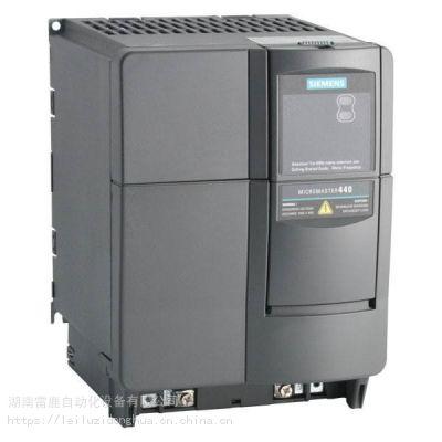 6SE6440-2UC17-5AA1 西门子 MM440变频器0.75kw 1/3AC 220V西门