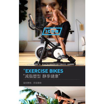爱康S22i动感单车