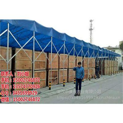 东西湖活动雨棚仓储帐篷物流出货遮雨蓬活动蓬汽车帐篷中盛厂家订做