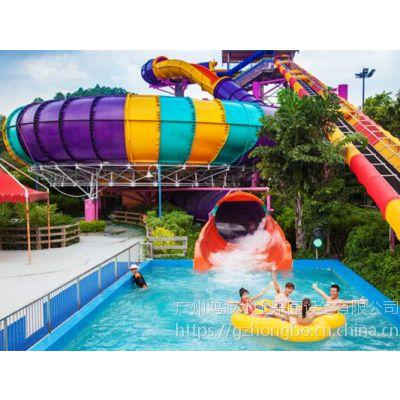 巨兽碗滑梯 水上游乐设施厂家 鸿波游艺设备 戏水小品水上乐园设备 造浪池 水上游乐设备