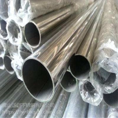 激光切割非标304不锈钢圆管102*1.5*1.9mm