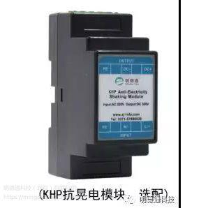 供应北京明德通科技PMD810低压电动机保护控制器批发代理