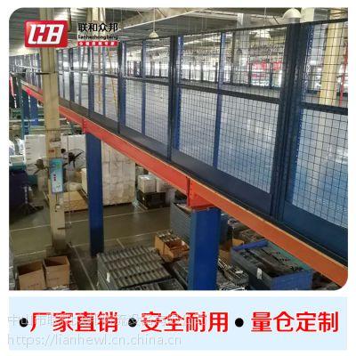 江门阁楼货架 免费规划设计仓储铁架 江门阁楼货架