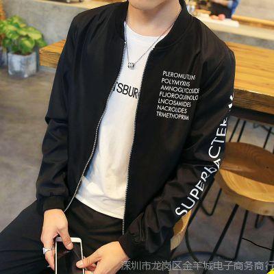新款秋季男士韩版外套帅气夹克潮流春秋青少年棒球上衣服秋装