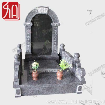福建墓碑厂 专业生产传统墓碑 园林墓碑工艺石雕 素雅大方