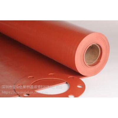 深圳耐高温阻燃橡胶板,耐热防火橡胶板,防滑阻燃垫片,耐磨胶板厂家