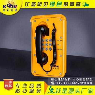隧道管廊专用调度电话分机