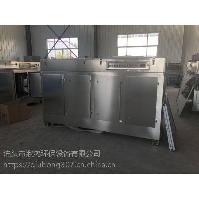 304不锈钢防腐蚀材质光氧净化设备光解催化除异味设备