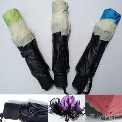 创意晴雨伞遇水开花加厚黑胶三折伞 防紫外线遮阳广告礼品伞 批发