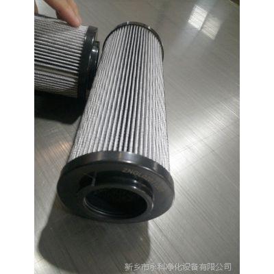 永科净化AX1E101-02D10V/-W汽机油泵出口工作滤芯