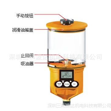 自动注油器  PulsarlubeOL500自动润滑器|轴承注脂器