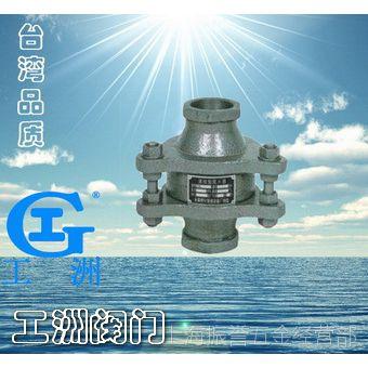 丝口阻火器ZGB型 丝口管道阻火器 工洲阻火器 良品