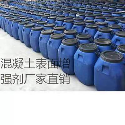 济南天桥混凝土增强剂厂家(直销)
