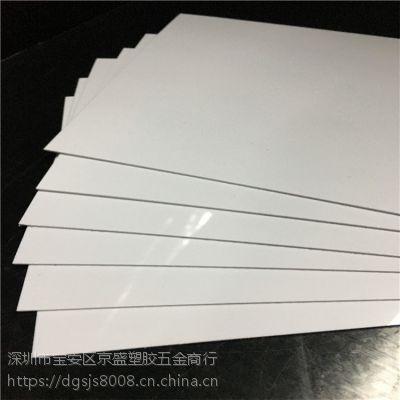 厂家供应abs板材 精密零件加工 进口白色abs板