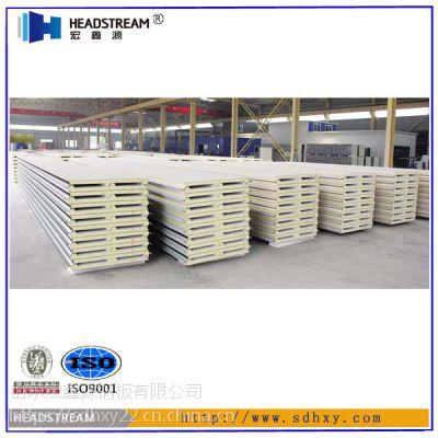 双面彩钢聚氨酯夹芯板价格多少及厂家