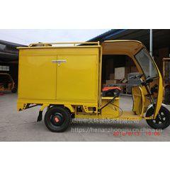 蒸汽洗车机以技术创新巧拓展市场zwj952