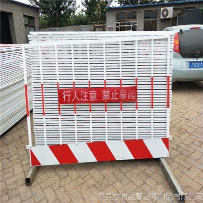 现货1.2*2米工地基坑临边防护栏 1.5*2米楼房建筑工地安全防护网