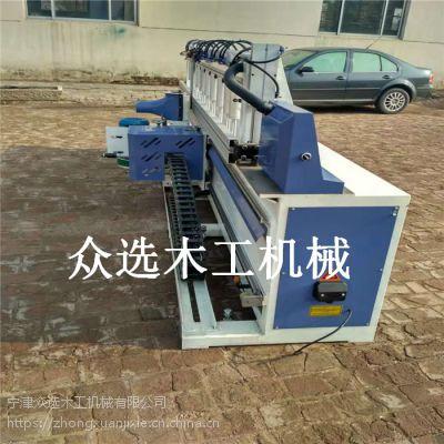众选木工实木门生产设备多功能数控曲直线修边机