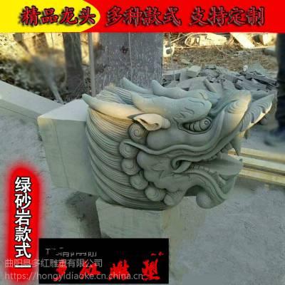 石雕喷水龙头池水景墙青石头喷泉流水别墅鱼池吐水出水口壁挂摆件多红雕塑