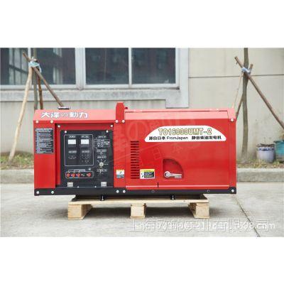 便携式静音15千瓦柴油发电机多少钱一台